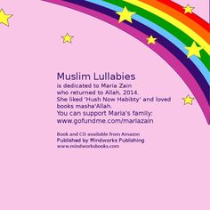 'Hush Now Habibty' short lullaby