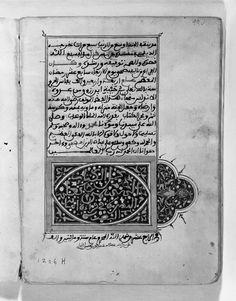 Manuscript of Al-Amulnasrah, a manual on reading the Qur'an according to the teachings of al-Basrah Calligrapher: Ibn al-Qasim Medium: Ink and colors on paper, bound manuscript Dates: 1701-1702