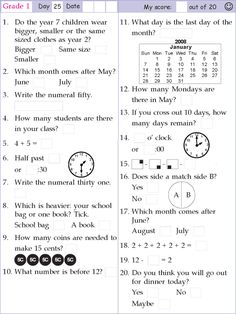 Ever wonder how you could get your son or daughter to be more interested in math? Math is hard work, but with some fun maths games, you can capture their attention while they learn. So, how can you find some fun maths games? 2nd Grade Reading Worksheets, Math Multiplication Worksheets, Mental Maths Worksheets, 1st Grade Math, Grade 1, Math Olympiad, Maths Paper, Math Test, Math Word Problems
