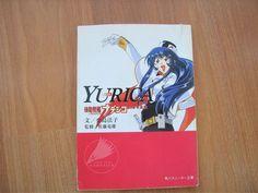 Martian Successor Nadesico Yurica by Kadokawa Manga book in Japanese