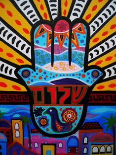 Bar Bat Mitzvah Judaica Hamsa Hamesh Hand Painting by prisarts