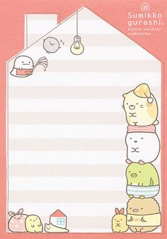 "San-X Sumikko Gurashi ""House"" Memo Printable Scrapbook Paper, Printable Stickers, Printable Paper, Planner Stickers, Memo Template, Notes Template, Sumiko Gurashi, Folders, Memo Notepad"