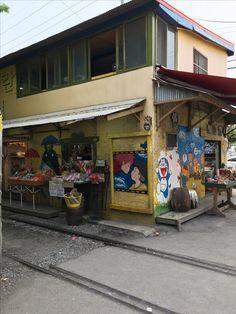 #군산 Local Tour, Street View, Tours