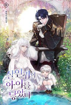 Couple Anime Manga, Couple Amour Anime, Anime Love Couple, Cute Anime Couples, Art Anime Fille, Anime Art Girl, Manga Romance, Yandere Manga, Bd Art