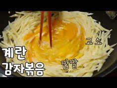 Cabbage, Potatoes, Fruit, Vegetables, Cooking, Food, Korean, Kitchen, Korean Language