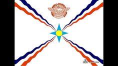 The Assyrian Flag