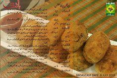 Chicken cutlas Aloo Recipes, Kebab Recipes, Fish Recipes, Indian Food Recipes, Chicken Cutlet Recipes, Cutlets Recipes, Chicken Cutlets, Sweet Dishes Recipes, Lunch Box Recipes