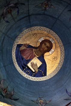 Cairo, church Religious Images, Religious Icons, Religious Art, Byzantine Icons, Byzantine Art, Christ Pantocrator, Religion, Religious Paintings, Catholic Art