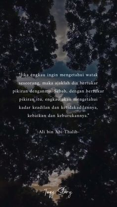 Taqy story Quotes Rindu, Hadith Quotes, Today Quotes, Reminder Quotes, Muslim Quotes, People Quotes, Cinta Quotes, Beautiful Quran Quotes, Religion Quotes