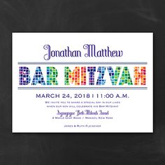Marvelous Mosaic - Bar Mitzvah - Invitation