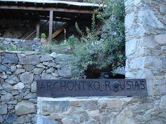 Archontiko Rousias - Agrotourism Holiday Destination in Cyprus.