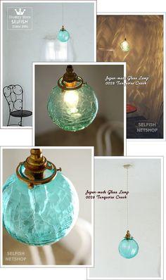 [【Japan madeのガラスシェードセット】0028 クラック(グリーン) - SELFISH +NET SHOP+   おしゃれな照明・天然木の家具・かわいい雑貨   セルフィッシュ