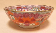 Sale D030915 Lot 12  A New Hall ''Boy at the Window'' pattern punch bowl - Cheffins