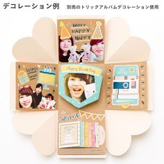 飛び出すプレゼントボックスアルバム TRIANGLE Birthday Gifts, Happy Birthday, Birthday Parties, Happy Happy Happy, Pop Up, Pen Pal Letters, Love Box, Exploding Boxes, Explosion Box