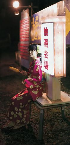 Japan  鈴木愛理