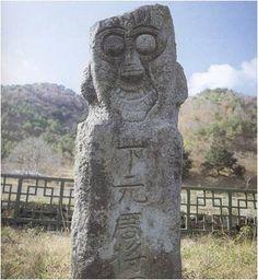 Korean spirit post