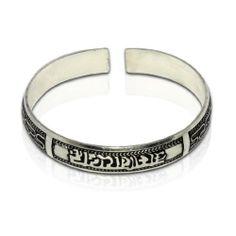 Womens Silver Carved Bangle / Bracelet / Metal Cuff Adorned. $11.99