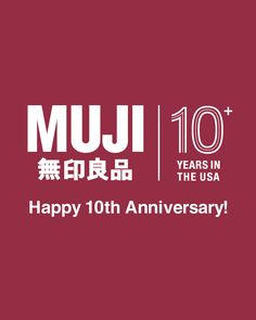 MUJI offers a wide variety of good quality items from stationery to household items and apparel. Layout Design, Logo Design, Graphic Design, Anniversary Logo, Party Poster, Muji, Palms, Business Card Design, Ikea