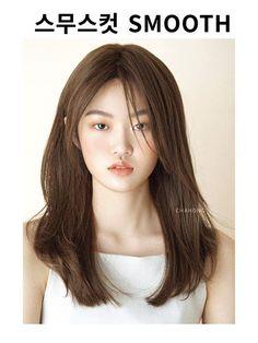 Layered Haircuts For Medium Hair, Haircuts For Long Hair, Long Layered Hair, Medium Hair Cuts, Medium Hair Styles, Short Hair Styles, Dyed Blonde Hair, Balayage Hair Blonde, Korean Haircut Long