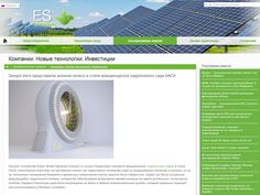 DesignLibero on EnergySafe