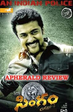 Singam (Yamudu 2) Review | Singam Rating | Singam Telugu Movie Review | LIVE UPDATES | Story | Singham | Performances | Tweet Review on APHerald.com