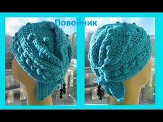 Crochet Tunic Pattern, Crochet Adult Hat, Crochet Beret, Crochet Headband Pattern, Crochet Scarves, Crochet Lace, Crochet Stitches, Knitted Hats, Knitting Yarn