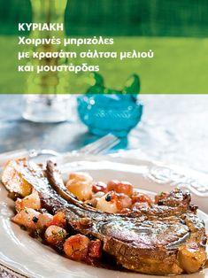 Το μενού της εβδομάδας (8 έως 14/4) - www.olivemagazine.gr Kai, Breakfast, Food, Morning Coffee, Essen, Meals, Yemek, Eten, Chicken