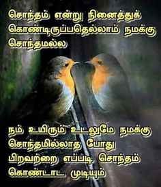 98 Best tamil quotes images in 2019 | True quotes, Gold quotes