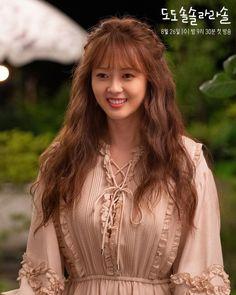 Korean Actresses, Asian Actors, Korean Actors, Actors & Actresses, Go Ara, Korean Drama Tv, Drama Korea, Ye Ji Won, Dramas