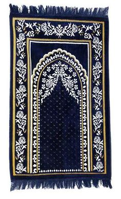 Prayer Mat Islam, Muslim Prayer Rug, Islamic Prayer, Carpet Mat, Beautiful Prayers, Navy Rug, Think On, Islamic World, Grey Rugs