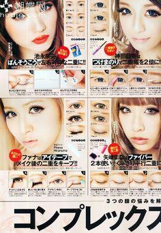 japanese magazine makeup ⭐️⭐️ www.AsianSkincare.Rocks