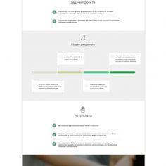 Работа Корпоративный сайт консалтинговой компании AxisPoint. Site © Bquadro. Корпоративный сайт компании AxisPoint Consulting, занимающейся предоставлением услуг в области подготовки управленческой отчётности, внедрением проектов на базе системы 1С:Предприятие, повышением эффективности бизнес-процессов.Работа в портфолио на сайте Bquadro.. Cмотрите на re:vision