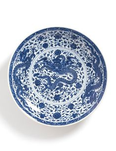 A VERY RARE LARGE BLUE AND WHITE 'DRAGON' CHARGER MARK AND PERIOD OF YONGZHENG - Sotheby's