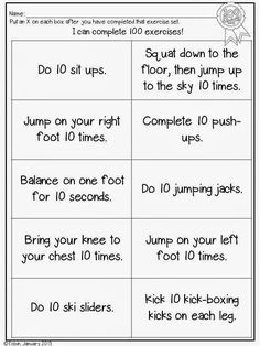 Freebie 100th Day of School exercise sheet