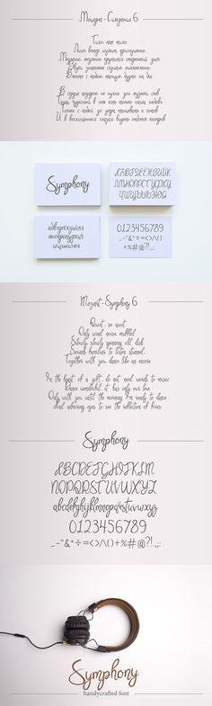 Symphony. Handycrafted font Frame Template, Templates, Gothic Fonts, Stencils, Vorlage, Models