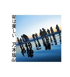 Original Jpop CDs are available online. Purchase only from trusted retailers and from top sellers online. Remember promos and sales during important occasions and holidays of the year to save on your purchases.