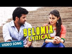 Yelomia Song with Lyrics | Valiyavan | Jai, Andrea Jeremiah | D.Imman - YouTube