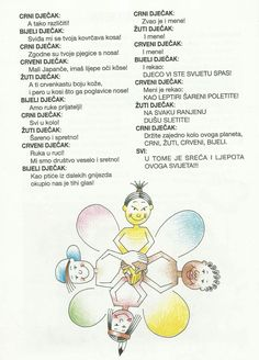 Croatian Language, Drama Games, Alphabet For Kids, Diy Crafts For Gifts, Serbian, Teaching Kids, Life Lessons, Kindergarten, Preschool