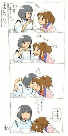 Studio Ghibli Films, Art Studio Ghibli, Studio Ghibli Characters, Anime W, Kawaii Anime, Wallpaper Studio, Spirited Away Japanese, Secret World Of Arrietty, Studio Ghibli Spirited Away