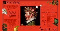 国立西洋美術館(上野)で2017年6月20日(火)-9月24日(日)まで開催。日本で初めて、アルチンボルドのユーモアある知略の芸術を本格的にご紹介する展覧会です。世界各地の主要美術館が所蔵するアルチンボルドの油彩約10点のほか、素描などおよそ100点により、この画家のイメージ世界の生成の秘密に迫ります。