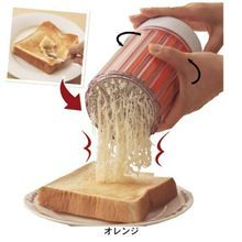 For those of us who forget to thaw the butter before putting our bread in the toaster, we need the Butter Grater!
