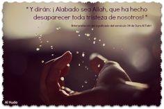 #Coran #Quran #Islam