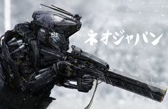 NEO JAPAN 2202 - KEISATSU PROTOTYPES by johnsonting on DeviantArt