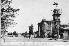 Caucasus. Pyatigorsk. Old photo. City Council. Approximately 1907. ==================== Пятигорск. Городская Дума. Около 1907 года.