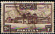Commonwealth Stamp Store online Retailers of fine quality postage stamps British and Empire Stamps for Sale we Buy Stamps Take a LOOK! History Of Pakistan, East Pakistan, Pakistan Zindabad, Stamp Dealers, Buy Stamps, Commonwealth, Stamp Collecting, Postage Stamps, Empire