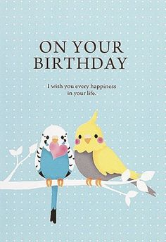 Birthday Wishes for a special friend!!❤