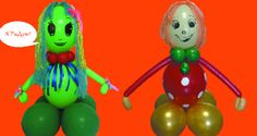 Веселая парочка из воздушных шаров http://airfriend.ru/products