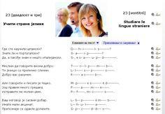 Besplatno učenje više jezika Cogito Ergo Sum, Learning Italian, Words, Learn Italian Language, Horse