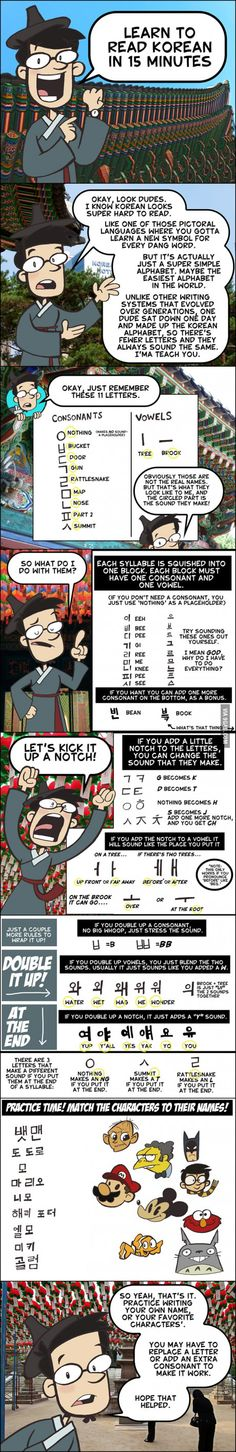 Learn to read Korean in 15 minutes - 9GAG