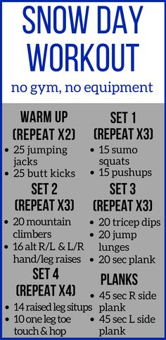 Snow Day Workout | At Home Workouts | No Equipment, No Gym | Workout Ideas | HIIT | Bodyweight Moves | Fitness Tips